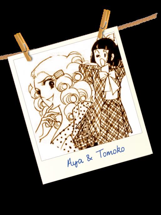 Aya tomoko