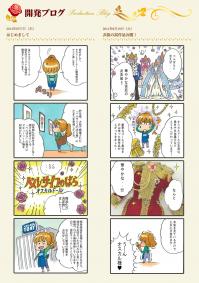 Comic blog 01