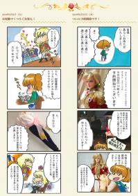 Comic blog 04