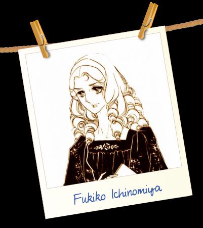 Fukiko 1